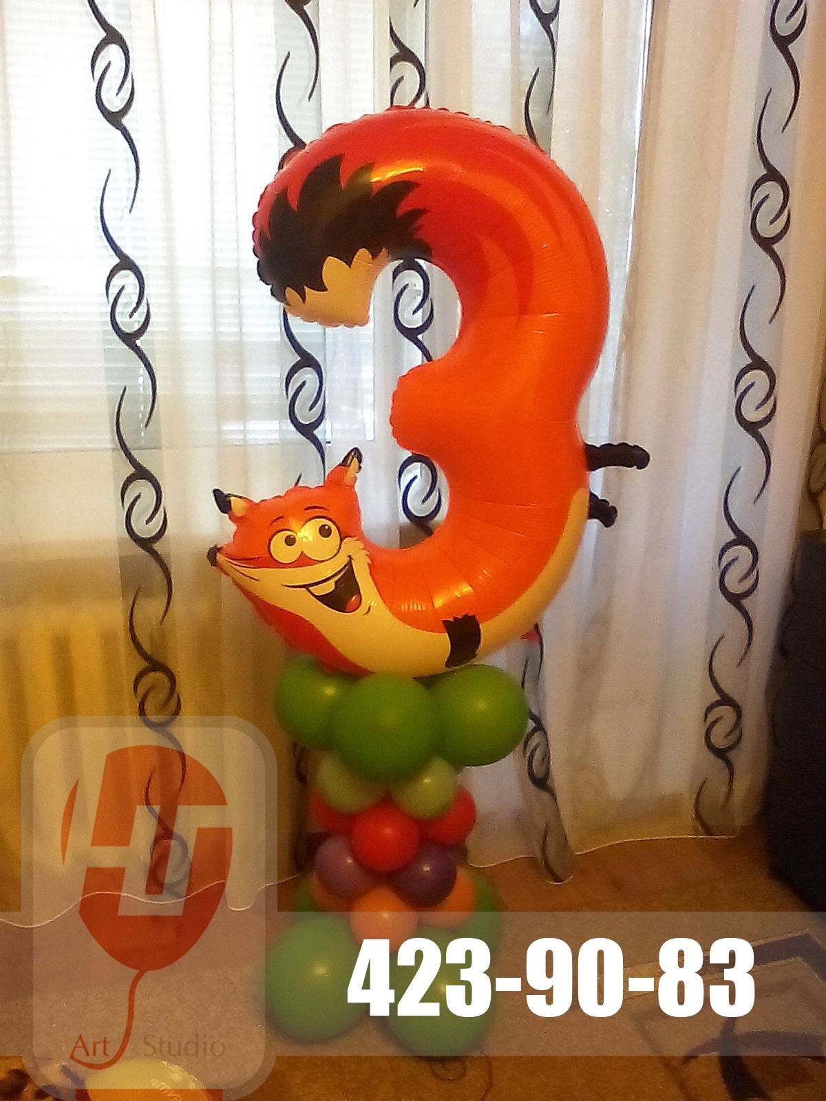 Игрушки и фигуры из воздушных шаров - Арт-студия Кавардак - Нижний ...